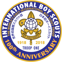 IBS Troop One